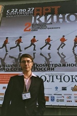 Телеконференция с Дмитрием Куповых и Михаилом Синёвым — Кино на Look At Me