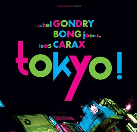 Tokyo! (2009). Режиссеры: Гондри, Джун-хо, Каракс — Новости на Look At Me