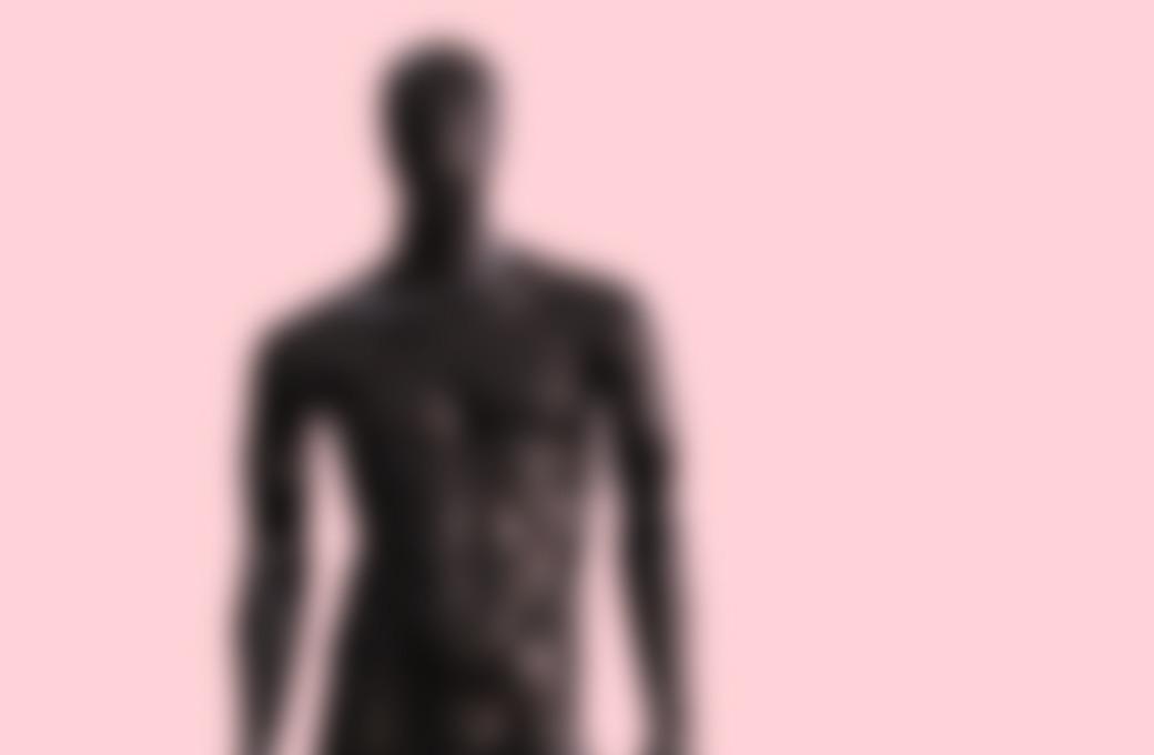 Третий пол: Будущее сексуальности