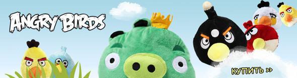 Легендарные Angry Birds в Мамагазе