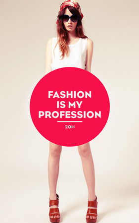 Конкурс: Fashion is My profession