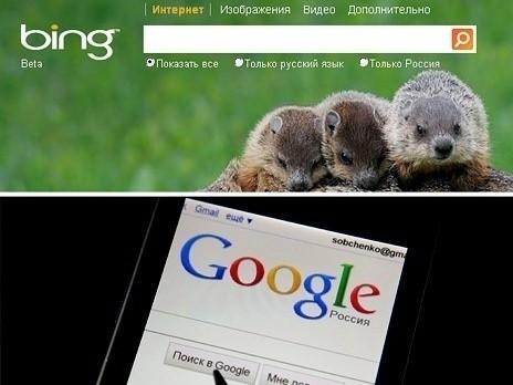 Google vs. Microsoft: поиски истины