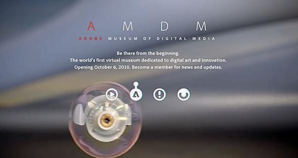 Компания Adobe запустит музей цифровых медиа в сети