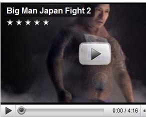 Трейлер «Большой японец» — Новости на Look At Me