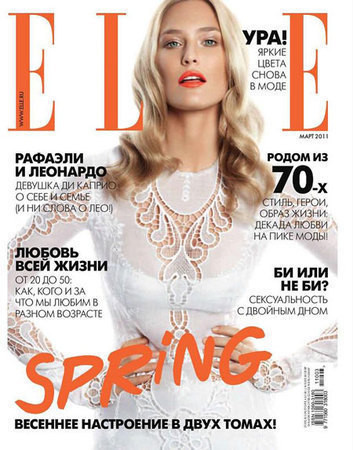 Bar Refaeli в Dolce&Gabbana для ELLE Россия Март 2011 — Журналы на Look At Me
