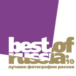 Best of Russia 2010