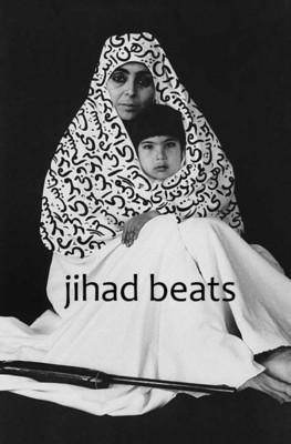 Jihad Beats — Музыка на Look At Me