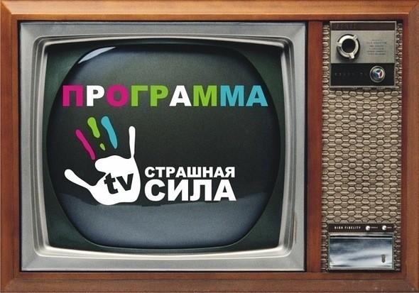 SS-TV — Кино на Look At Me