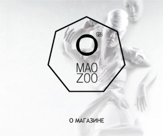 Летняя веранда MAOZOO — Промо на Look At Me