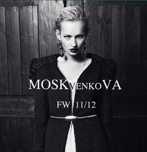 Готовь шубу СЕЙЧАС!!! Новая коллекция MOSKvenkoVA FW 11/12! — Промо на Look At Me