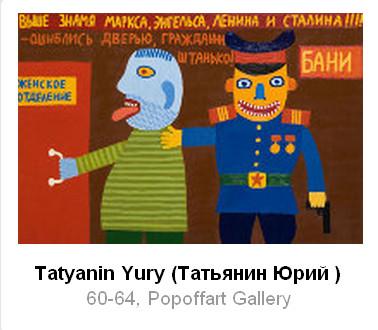 Artmap.aroundart.ru — Дизайн на Look At Me