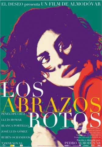 Разомкнутые объятия: новый фильм Педро Альмодовара — Новости на Look At Me