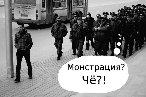 Преследование искусства в России: уголовное дело для создателя Монстрации — Дизайн на Look At Me
