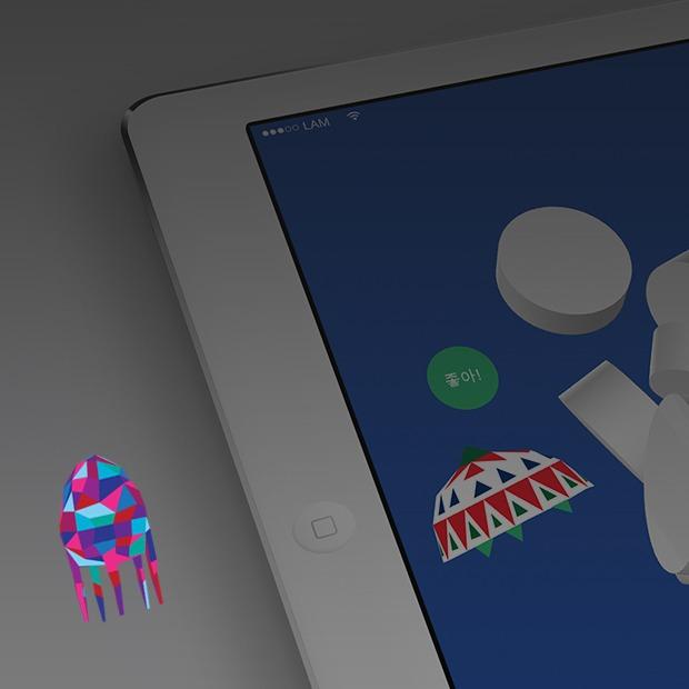 Как игра Drei объединяет пользователей со всего мира — Стартап на Look At Me