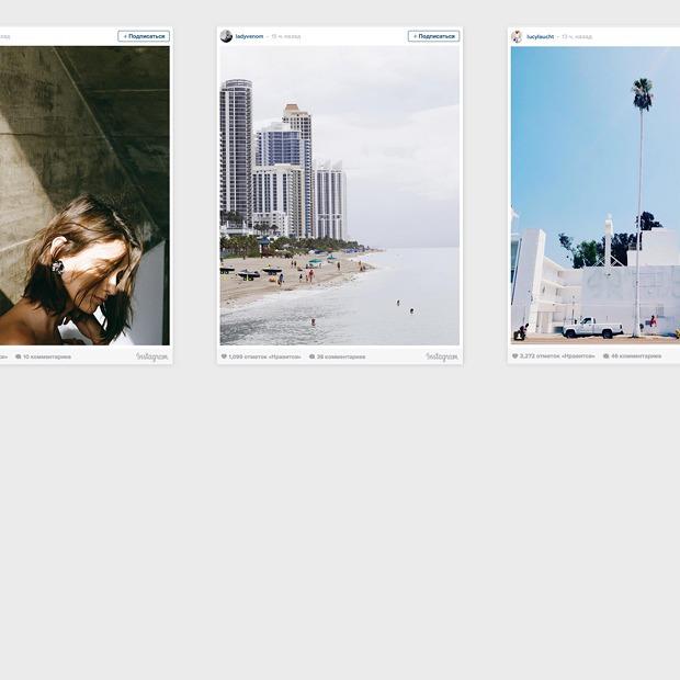 15 фотографий из Instagram, которые хороши без квадрата — Списки на Look At Me