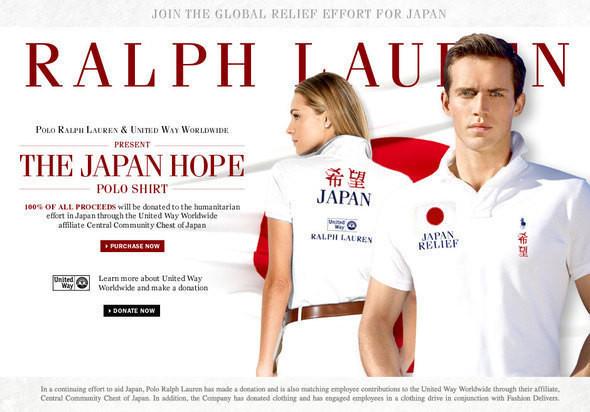 Надежда Японии