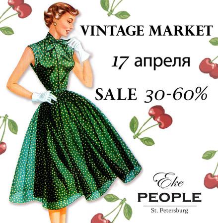 Vintage Market 17 апреля в Ekepeople Spb — Промо на Look At Me