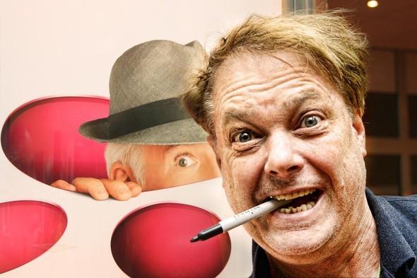 Билл Плимптон, кто ты? — Анимация на Look At Me