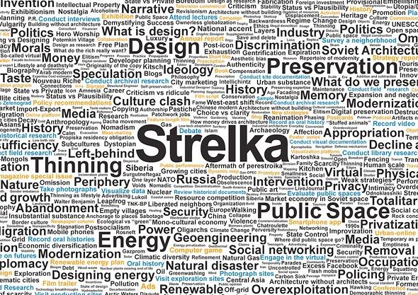 """Институт """"Стрелка"""" принимает студентов! — Strelka Institute на Look At Me"""