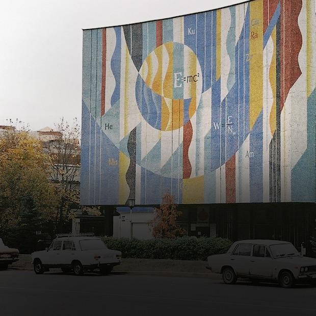 Уличный художник советует монументальное искусство СССР — Эксперты советуют на Look At Me