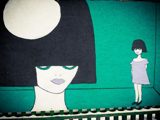 Арт-забор как источник вдохновения — Стрит-арт на Look At Me
