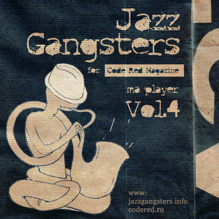 Jazz Gangsters - Ma Player — Музыка на Look At Me
