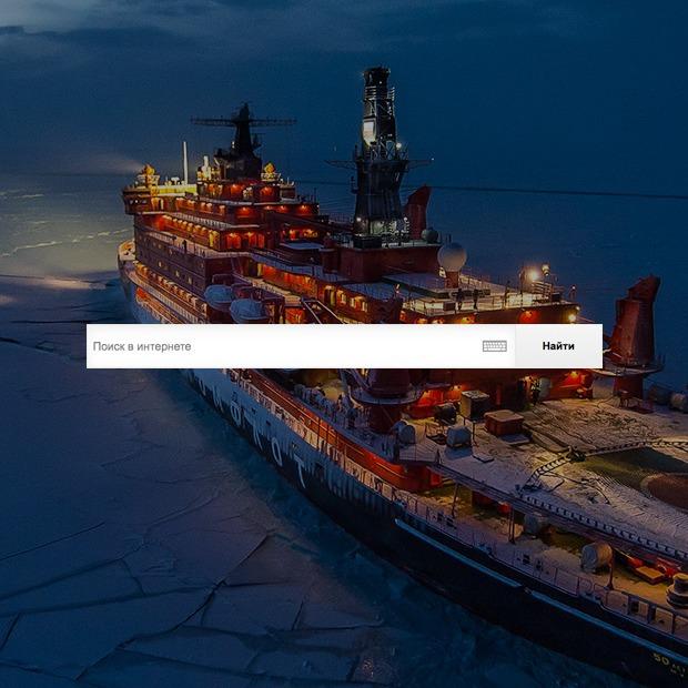 Чем отличаются частые поисковые запросы в «Спутнике», «Яндексе» и Google