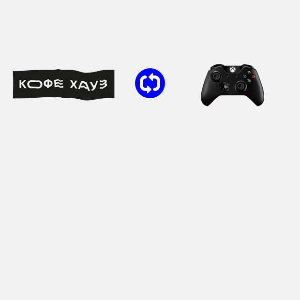 Конкурс редизайна: Новый логотип «Кофе Хауза» — Эксперименты на Look At Me