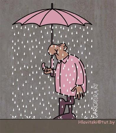 Петербургские зонтики — Мода на Look At Me