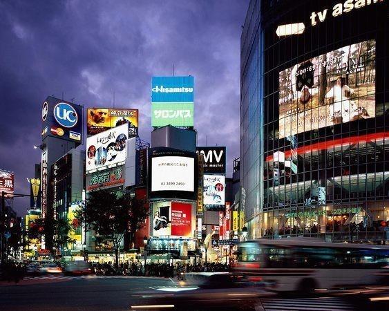Япония - недорогая страна! — Медиа на Look At Me
