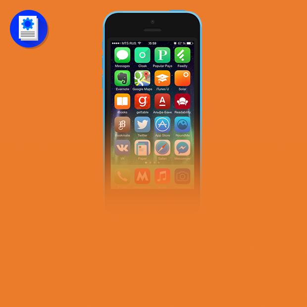 7 удобных способов  организовать иконки  на смартфоне