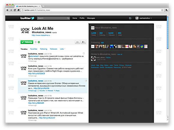 Новый сервис в Twitter — Медиа на Look At Me