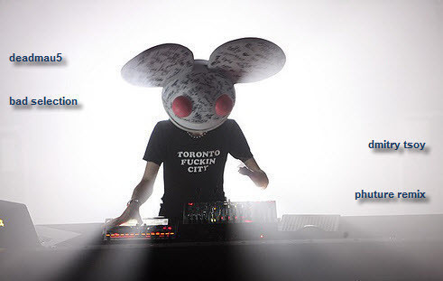 Deadmau5 Bad Collection, Some Chords remixed — Музыка на Look At Me