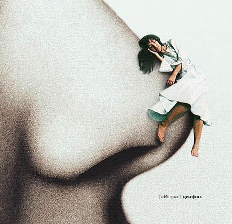 сИстра - диафон - [EP] - 2010 — Музыка на Look At Me
