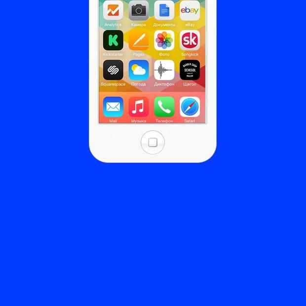 11 нововведений iOS 8, которые вы могли не заметить