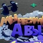 В Москве появилась 3D реклама на асфальте — Реклама на Look At Me