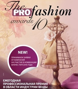 Главная интрига российского fashion-сообщества. Кто сегодня определяет расстановку сил?