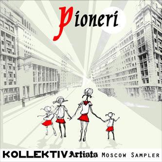 Новая компиляция творческого объединения Musickollektiv