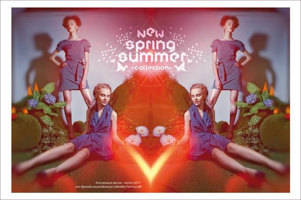 Лукбук весенне-летней коллекции FormaLab