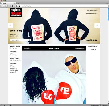 ARKASHA & AD - открытие интернет-магазина — Промо на Look At Me