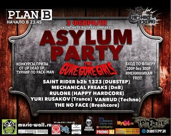 ASYLUM PARTY! PLAN-B 03.02.12 — Музыка на Look At Me