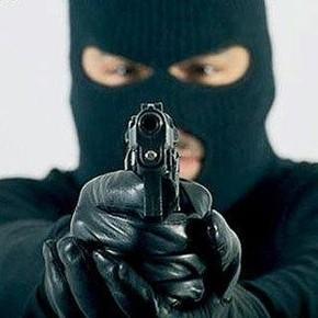 Самые нелепые ограбления — Интернет на Look At Me