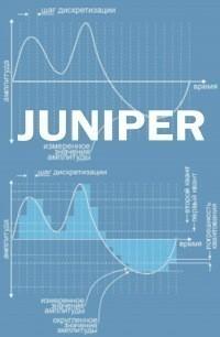 Новая питерская волна- JUNIPER — Музыка на Look At Me