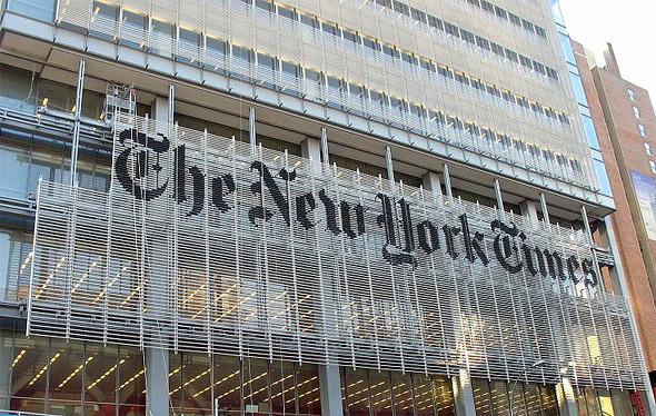 New York Times собирается отказаться от печатной версии — Журналы на Look At Me