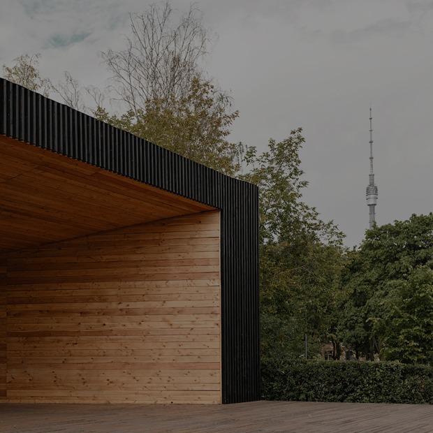 Разработайте фирменный стиль московского парка