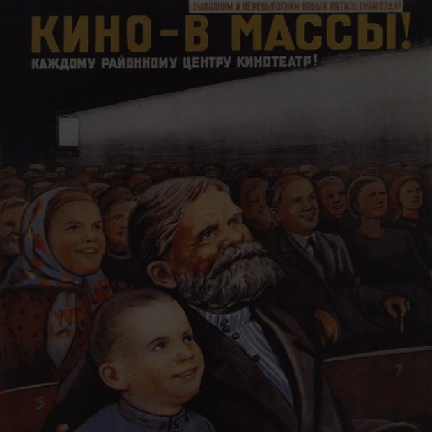 2013 — год России  в мире: Искусство  против государства — Мнение на Look At Me