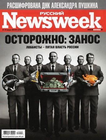 «Русский Newsweek» ищет нового инвестора — Медиа на Look At Me