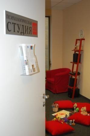 Практика для студентов в СПб
