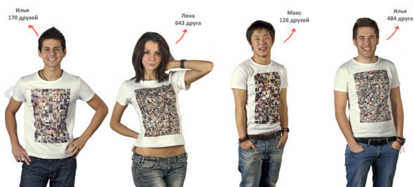 Teeface.ru — друзья на футболке — Интернет на Look At Me