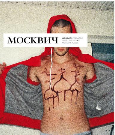 Иван Большаков и Александр Путилин, создатели журнала «Москвич» — Другое на Look At Me